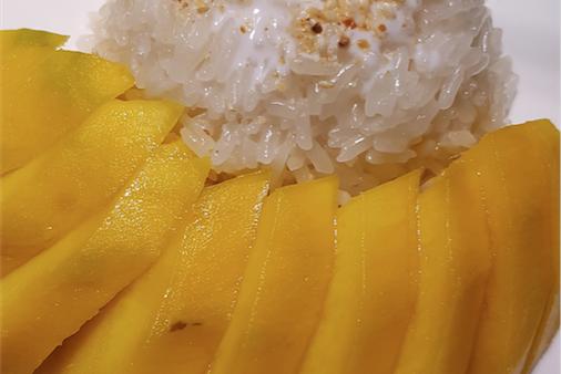 riz a la mangue